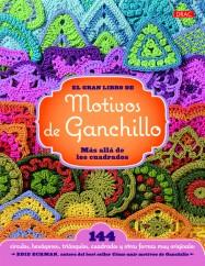 EL GRAN LIBRO DE MOTIVOS DE GANCHILLO